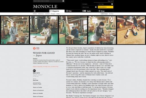 monocle_MG